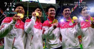 リオ五輪 大会3つ目の金メダル