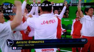 NHKニュース速報も出ました