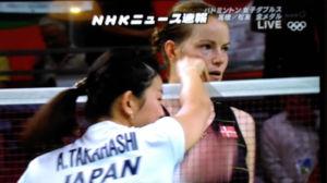 NHKニュース速報が出ました