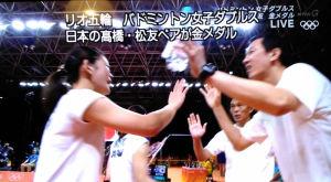 日本の高橋・松友ペアが金メダル