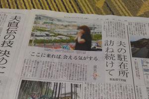 東日本大震災から5年6か月