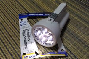 点灯したLED強力ライト