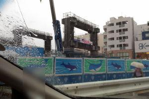 八景駅前4本目の橋脚