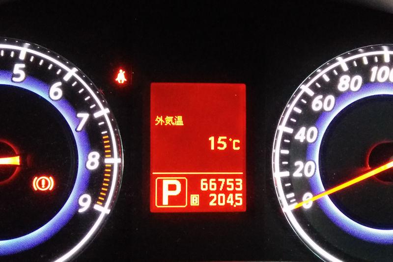この秋一番の低い気温