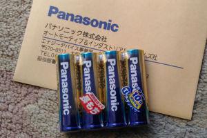 パナソニック乾電池