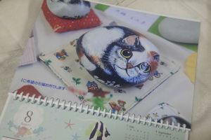 その中の一つ「石猫アート」