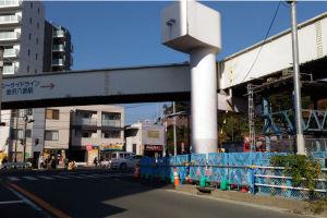 金沢八景駅前歩道橋撤去工事準備