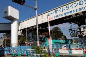 11月22日(火)より歩道橋は使用できなくなり