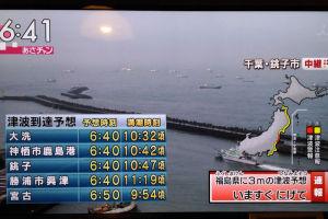 テレビも各局津波の情報を伝えています