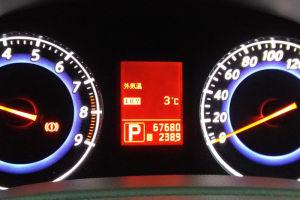 今冬一番の寒さ