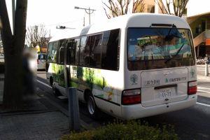 石坂産業のマイクロバス