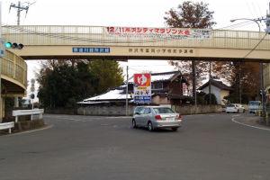富岡小学校前歩道橋のそばでした