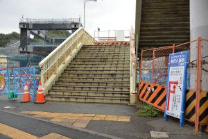 撤去された階段