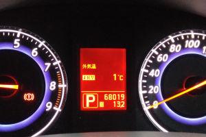 車の外気温は1℃