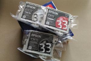 EPSONインクオークション出品