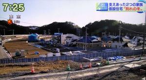 東日本大震災から5年10か月