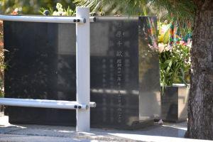 墓石の後ろには杉原千畝の名が