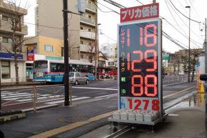 25日のガソリン価格