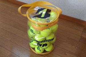 テニスボール30ヶ入り購入