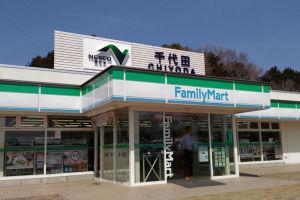 千代田PAで一休み