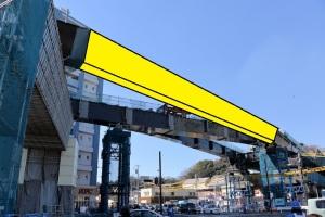 八景駅前週末は16号線橋桁架設工事