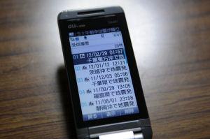 東日本大震災から6年1か月