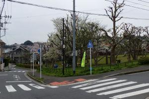 横須賀市の公園