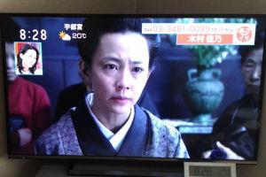 NHK朝ドラ「ひよっこ」名シーン