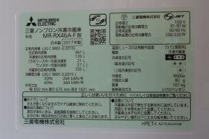 日本製で今年1月に発売された製品