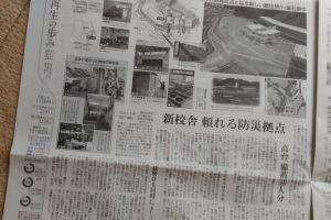 被災地の現状が毎月11日掲載されています