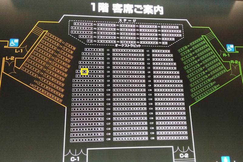 ステージに近い席