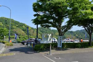 湘南国際村チェックPはテニスコート駐車場横