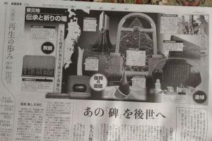 東日本大震災から6年3か月