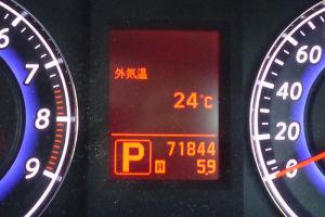 走行距離は71844Km