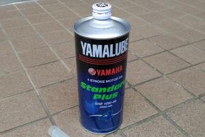 ナップスで購入したヤマハ4サイクル用エンジンオイル