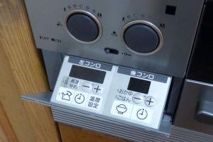 ボタンの下の操作盤