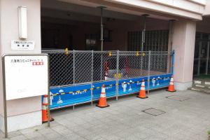 六浦南小外壁改修工事