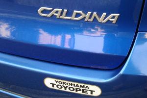 トヨタ カルディナ12か月点検