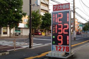 ガソリン価格横ばい