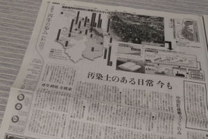 東日本大震災から6年5か月