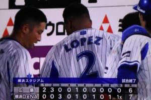 ロペスの同点本塁打が光ります