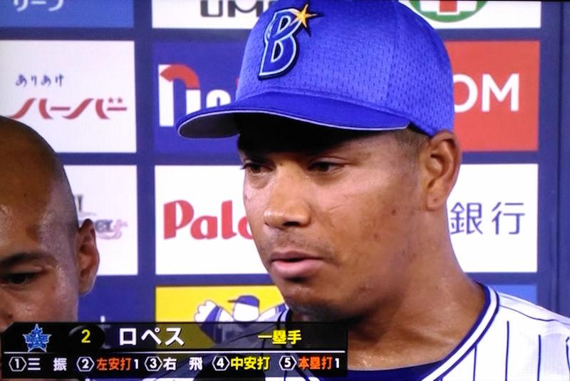 ロペスの同点本塁打は25号