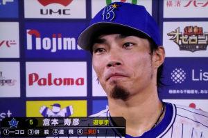 横浜DeNA 3夜連続逆転サヨナラ勝ち