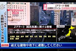 テレビ朝日の画面