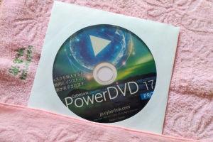 CYBERLINKのPowerDVD 17を購入
