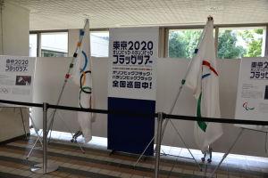 東京2020フラッグツアーin金沢区