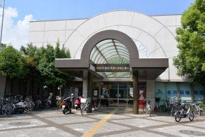 横浜市金沢スポーツセンター入口
