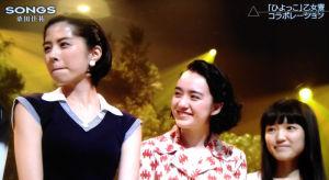 左からみね子の親友助川時子 役の佐久間 由衣