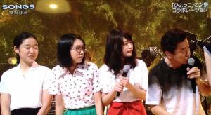 左から兼平豊子 役の藤野 涼子