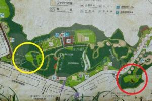 富岡総合公園案内板